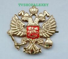 Cockade's coat of arms of Russia double-headed eagle military sign on cap Badge
