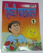 Apprendre Hindi Language la lecture écriture pathmala Alphabets Words Livre Inde