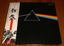 PINK FLOYD Dark Side Of The Moon Japan LP with Obi  Book 2 Posters Sticker 1973