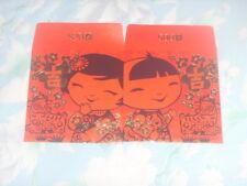 Brand New 2 pcs 2009 DBS Bank red packet hong bao ang pow *Free Pos