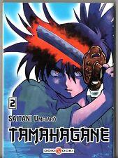 TAMAHAGANE n°2 # SAITANI UMETARO # DOKI DOKI MANGA