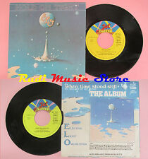 LP 45 7'' ELO ELECTRIC LIGHT ORCHESTRA Hold on tight 1981 germany no cd mc dvd
