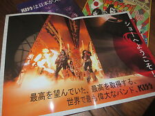 KISS JAPAN TOURBOOK 2015 PROGRAM 40th ANNIVERSARY TOUR free POSTER - NEW