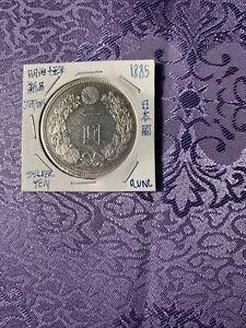 Japan One Yen Silver Coin 1885 90% Silver AUnc VG Collectable Rare