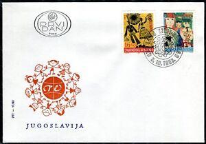 2003 - Yugoslavia 1983 - Children's Paintings - FDC
