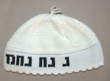 Judaica Nachman Frik Freak Kippah Yarmulke White Black Israel 24 cm 100% Cotton