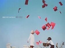Bolbbalgan4 - Half Album (Red Ickle) [New CD] Asia - Import