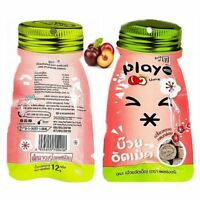 Plum candy dried fruit refreshing throat herbal sour-sweet party watch tv relax