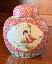 Vintage Porcelain Hand Painted Geisha Chinese Asian Ginger Jar