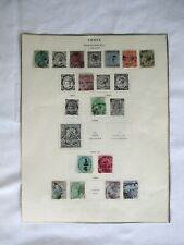 INDIA STAMPS 1855-1900  FROM OLD ALBUM PAGES
