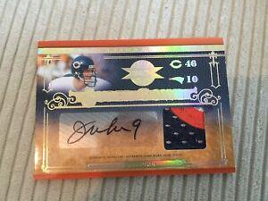 2007 National Treasures Super bowl Jim McMahon Autograph  GU 3 Color Patch  1/5