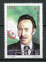 Algeria 2018 MNH President Houari Boumediene Boumedienne 1v Set People Stamps