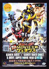 *NEW* KAMEN RIDER SUPER MOVIE WAR GENESIS *ENGLISH SUBS*ANIME DVD*US SELLER*