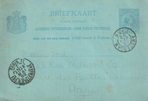 1892 Netherlands card from Amsterdam to Paris