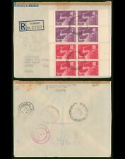 Mayfairstamps Israel 1951 Rehovot Gazelle Boolkets Registered to US Cover wwo894