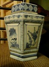 Rare Asian Ginger Jar Blue & White Marked. Hexagon Shape Cultures Collectible