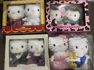 McDonalds Sanrio Hello Kitty & Dear Daniel 2011-2014 Valentines Day Collection