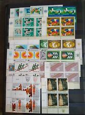 NATIONS UNIES VIENNE 1979/85 LOT TIMBRE YT 1/48 NSC N** MNH