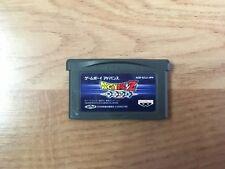 Dragon Ball Z: Super Sonic Warriors Game Boy Advance Nintendo Import Japan