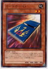 Yu-Gi-Oh Cardcar D GAOV-JP006 Rare Mint