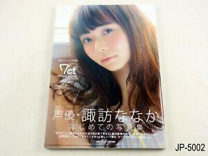 Suwa Nanaka (Kanan CV) 1st Photobook 7ct nanacarat Japan Book Aqours US Seller