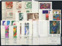 Israel 1960-1974 Postfrisch 100% Kultur, Malerei, Kunst, Persönlichkeit