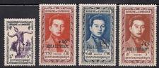 Cambodia 1952  Sc # B1-4  VLH  (2-8426)