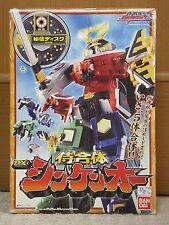 Power Rangers SAMURAI Shinkenger DX SAMURAI MEGAZORD ShinkenOh Bandai b