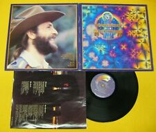 MIKE PINDER (Moody Blues) The Promise 1976 USA gatefold LP Threshold THS 18
