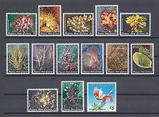 PAPUA NEW GUINEA 1982-85 SG 438/52 MNH Cat £20