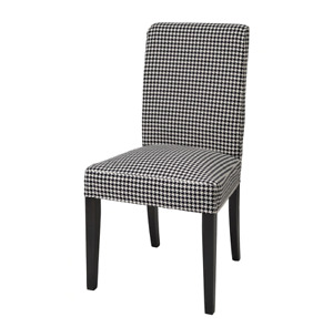 Ikea Henriksdal Chair REPLACEMENT COVER ONLY Vibberbo Black Beige 904.707.51 New