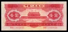 1953 CHINA BANKNOTE<<< >>> 1 YUAN~~