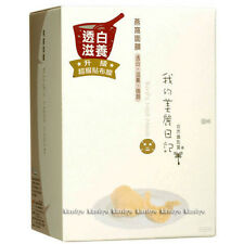 My Beauty Diary Asia Hot Sales Mask # Bird's Nest 1 pcs 燕窩