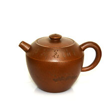 Superb Fine Chinese Yixing Zisha Ceramic Teapot with Seal Mark