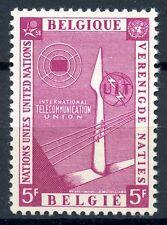 STAMP / TIMBRE DE BELGIQUE N° 1059 ** EXPOSITION UNIVERSELLE DE BRUXELLES