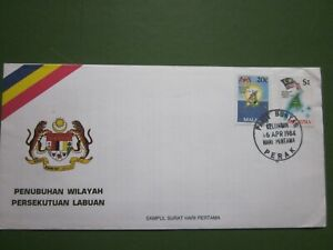 Malaysia FDC  To Mark The Formation of Federal Territory of Lubuan 16/04/1984