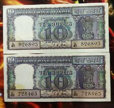 10 RUPEES DIAMOND ISSUE NOTE: SIGNED GOV. L K JHA D-10 YEAR 1967