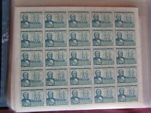 CHILE 1966 full sheet 125 years First Steam Ship in Chile MNH 70c