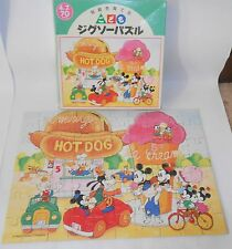 Disney Tenyo Japan Jigsaw Puzzle 70 PCS No 194 Mickey Goofy donald Hot Dogs