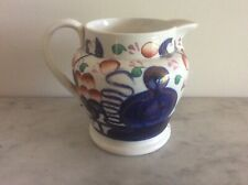 More details for early antique gaudy welsh c19th earthenware pottery handpainted bulbous jug