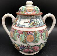 FAMILLE ROSE YT China Hand-Painted Porcelain Sugar Bowl w/ Lid; Hong Kong (FR-8)