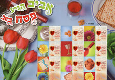 Israel 2019 MNH My Own Stamps Passover 9v M/S Wine Tulips Flowers Stamps