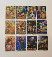 Carte Dragon Ball Z Art Collection (funcard)