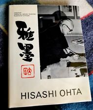 Rare Oriental Brush Painting Book- Hisashi Ohta-Hardcover Book W/ DJ-1971