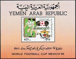 [P5418] Yemen 1988 Football good sheet very fine MNH