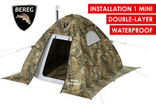 "Universal All-season Double-layer Waterproof Tent Bereg ""Sputnik-3"""
