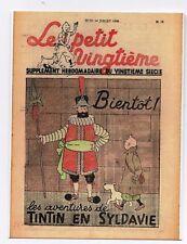Carte Tintin. Petit Vingtième n°28 du 14 Juillet 1938. Tintin en Syldavie. NEUF