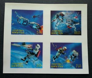 Bhutan Space 1968 Astronomy Satellite (ms) MNH *Lenticular 3D *unusual *see scan