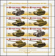Russia 1 Full Stamp Sheet World War 2 Victory Weapon Tanks, 2010, SC-7211a, MNH