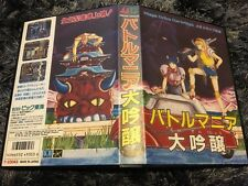 Battle Mania 2 SEGA Mega Drive JAP Version - Custom Game - Grade AAA+++